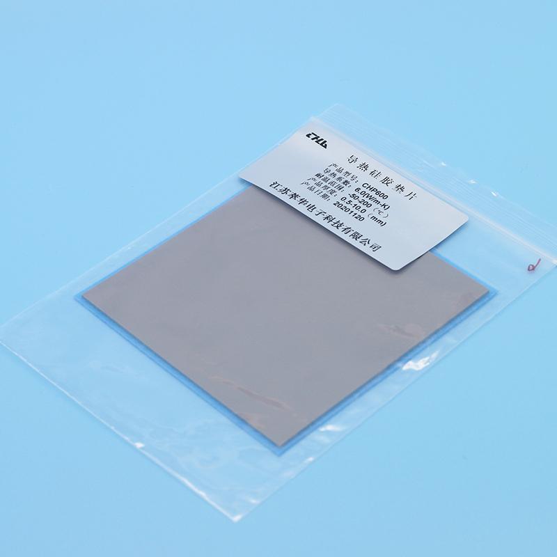萃华导热硅胶垫片CH600