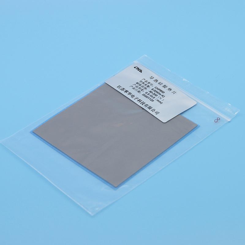 萃华导热硅胶垫片CH800